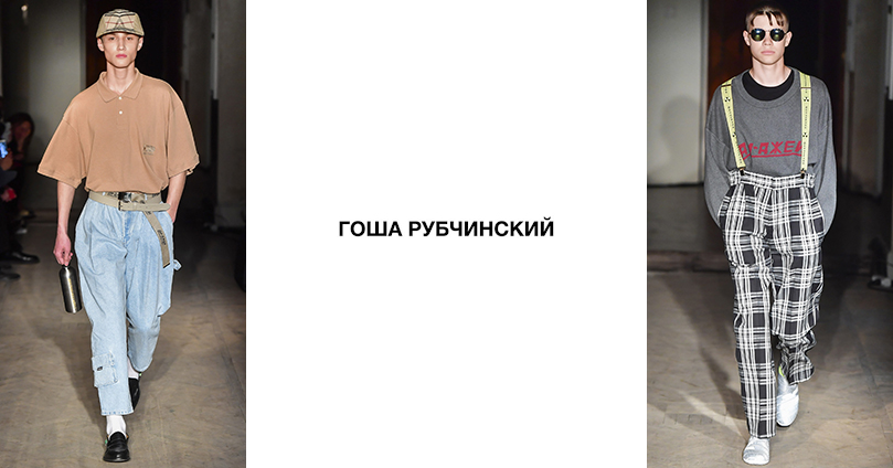 Gosha Rubchinskiy에 대한 이미지 검색결과